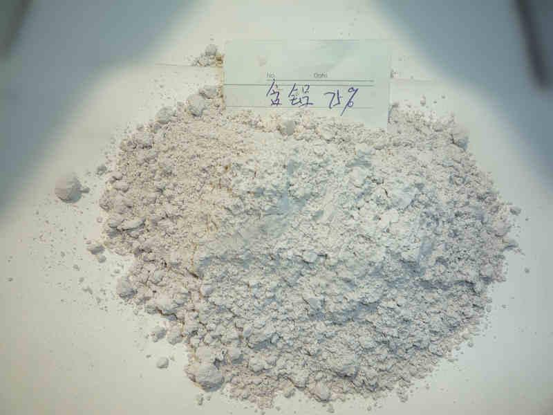 铝矾土细粉75