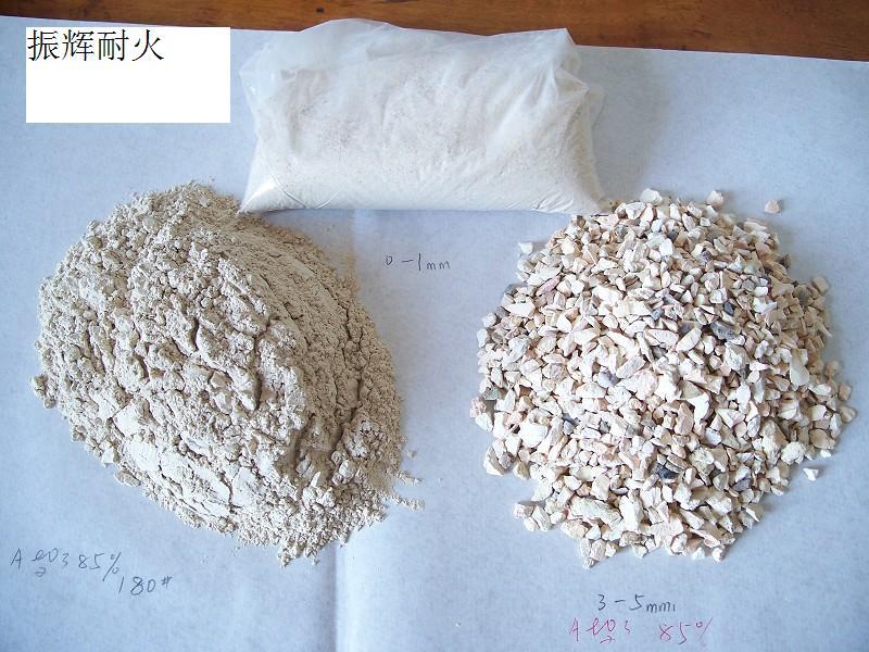 铝矾土骨料